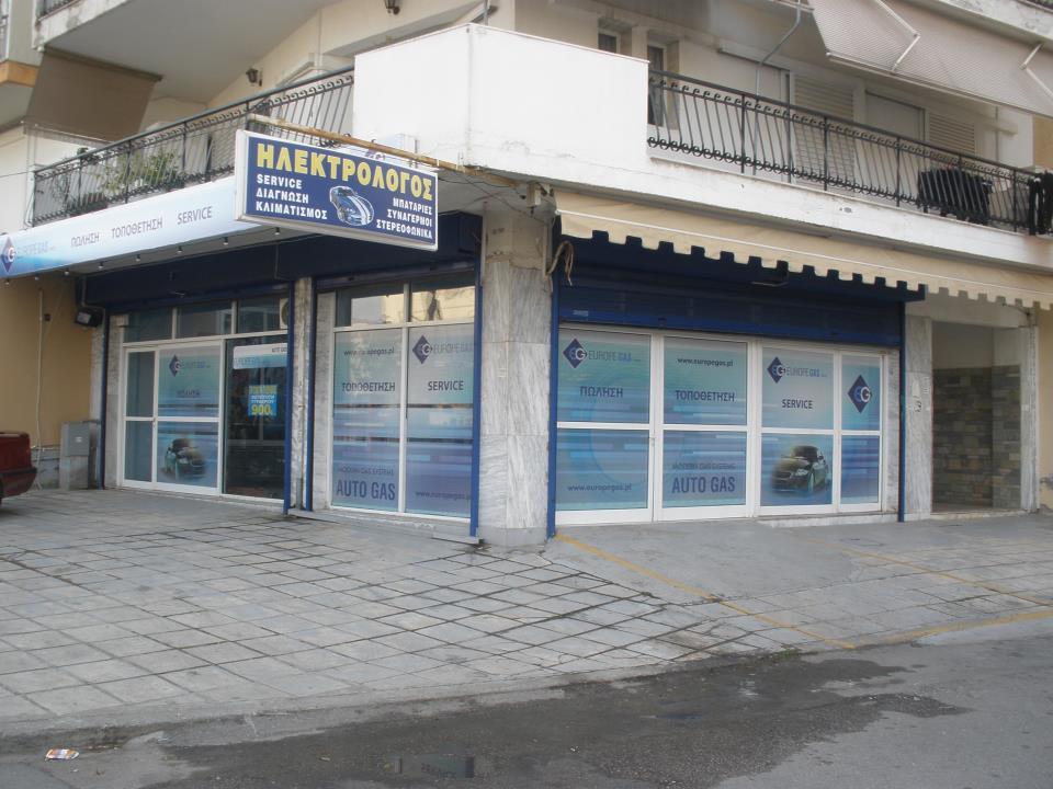 Selanik Ampelokipi Semtleri'de Yatırım iş yeri 62m2