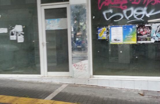 Selanik Neapoli'de Yatırım iş yeri 147 m2