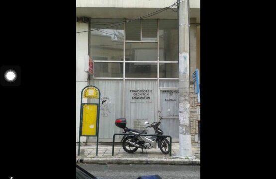 Atina Tavros'da ,Yatırım, iş yeri 76m2